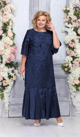 LIA4467 Tumši zila garā kleita