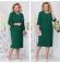 LIA3308 Zaļa kleita ar žaketi