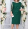 LIA4586 Zaļa kleita ar mežģīni
