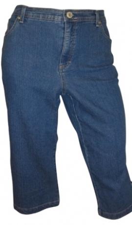 5-0158 Gaiši zili pusgaras džinsu bikses